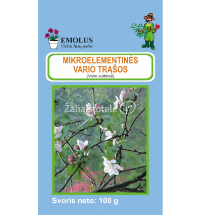 VARIO SULFATAS EMOLUS 100GR