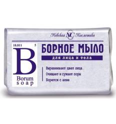 TUALETINIS MUILAS BORNOJE 90G