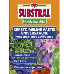 SUBSTRAL UNIVERSALIOS TRĄŠOS 20GR